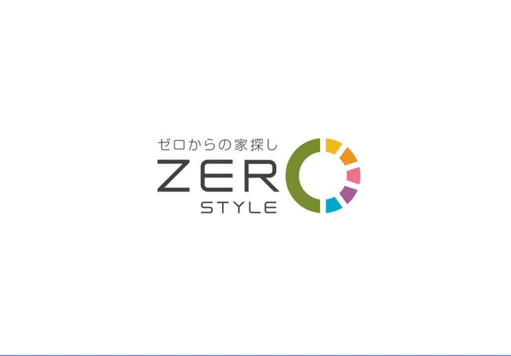 ライフステージ様TVCM15秒 ゼロスタイル「コンセプト」篇